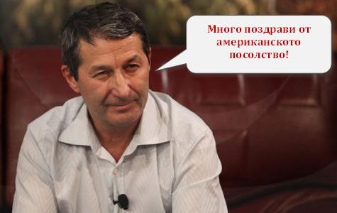 Vladimir_Karolev_TTIP