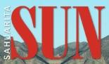 Sahuarita Sun logo