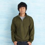 Gildan 18800 Heavy Blend Vintage Classic Adult 14 Zip Cadet Collar Sweatshirt