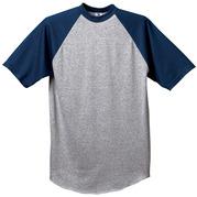 Augusta 423 Adult Short Sleeve Baseball Jersey