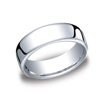 Classic White Gold 7.5mm Band