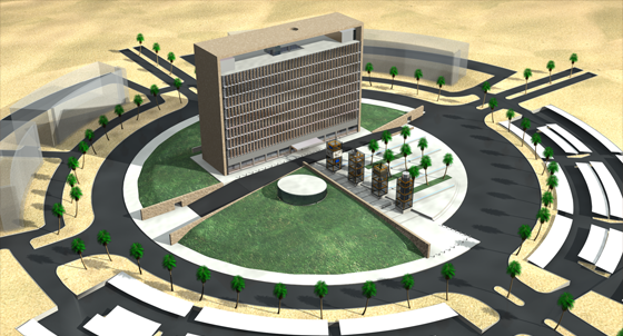 Dubai Technology Park