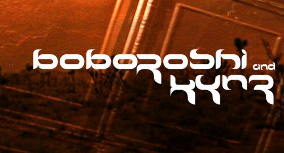 "Boboroshi & Kynz ""Unbearable Bliss"" CD Cover"
