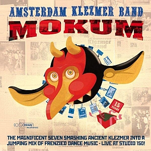 Amsterdam Klezmer Band  - Mokum