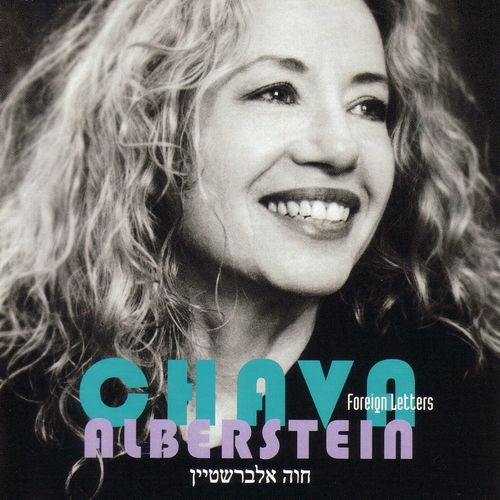 Chava Alberstein - Foreign Letters