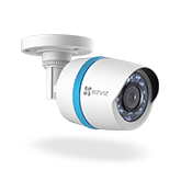 C3U HD IP Bullet Camera Installation Guide