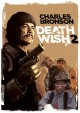 Death Wish II>