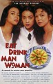 Eat Drink Man Woman>