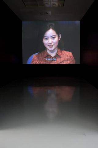 Zhenzhong yang i will die 2000 2