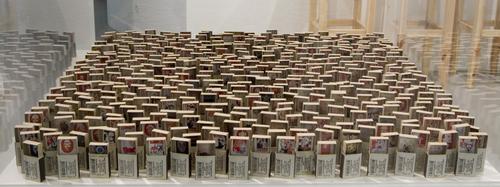 Vyacheslav akhunov 1 square meter 2007 installation view 2