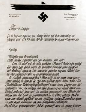 Tersas  toon  oberreichskriegsanwalt  a 1985   photo  muhka clinckx3