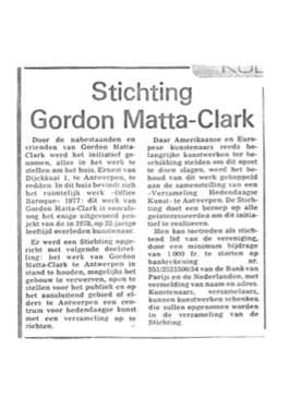 Gmc smc gva 1979