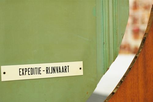 Matta   clark   0028 gordon  doors crossing detail photo clinckx