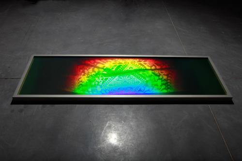 Nino rainbow rug front 1