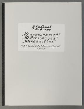 Dsc 5926