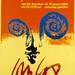 Cox 1973 affiche