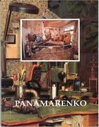 Pan am book 034 a