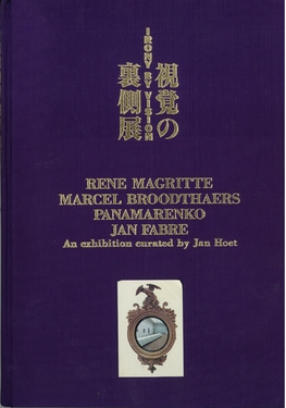 Pan am book 050 a