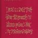 Pan am book 058 a