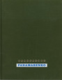 Pan am book 072 a
