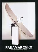 Pan am book 094 a