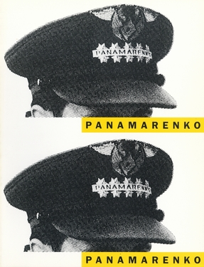 Pan am book 099 a