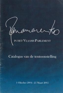 Pan am book 107 a