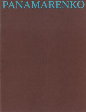 Pan am book 152 a