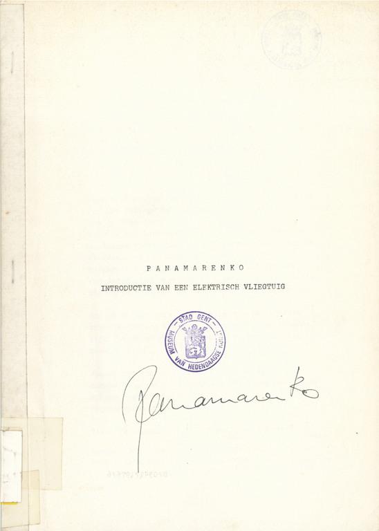 Pan am book 151 a