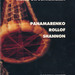 Pan am book 200 a