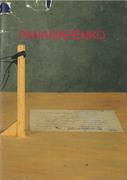 Pan am book 221 a