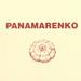 Pan am book 224 a