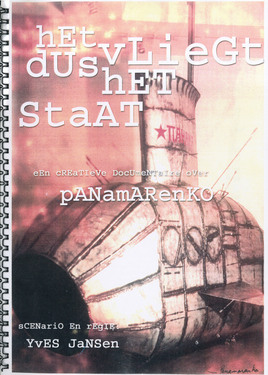 Pan am book 220 a