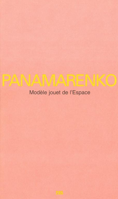 Pan am book 225 a
