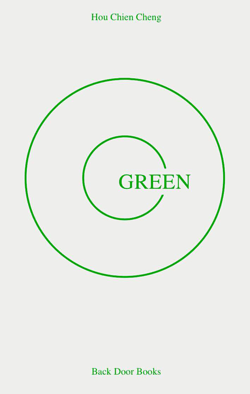 Book cover green hou chien cheng