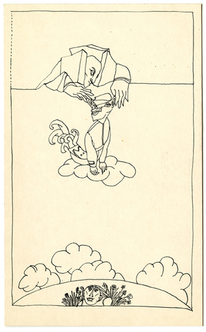 19730000n kl
