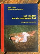 Cover het raadsel van de kat 1999