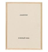 Granilshchikov evgeny 1 collection m hkaphotocc 11