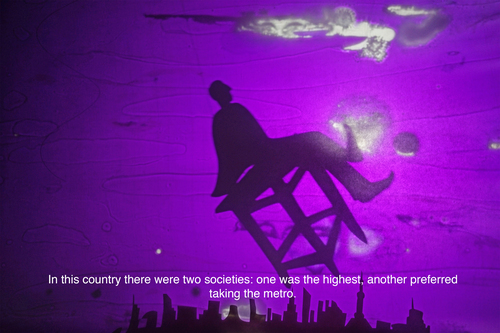 In this country screenshot 1