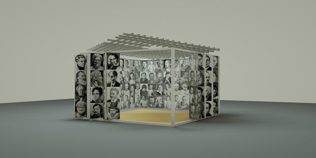 Room of geniuses 1