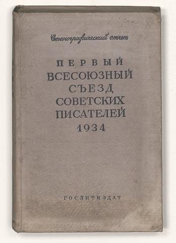 Image00027