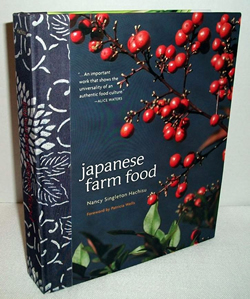 Japanese Farm Food giveaway on Recipe Renovator