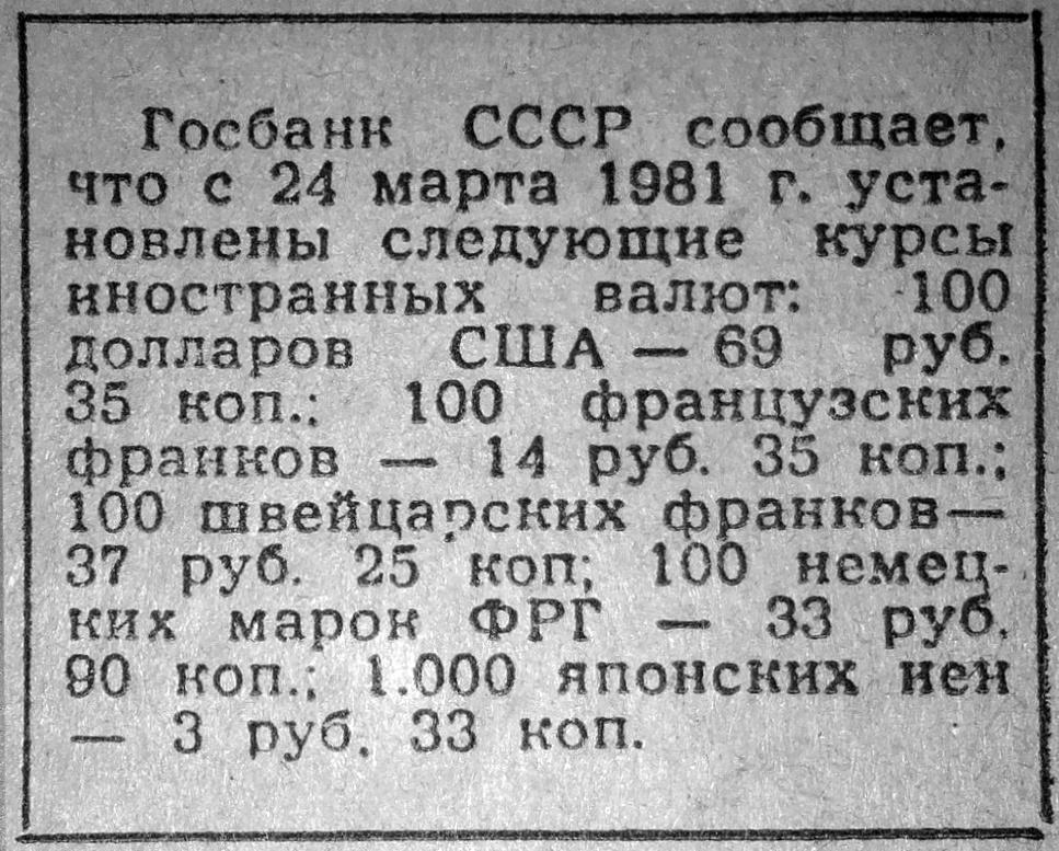 mishenev-11173-736391.jpeg