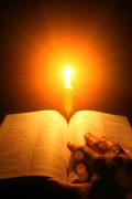 גליה מליסה פתיחה בספר הקודש - מדהים!