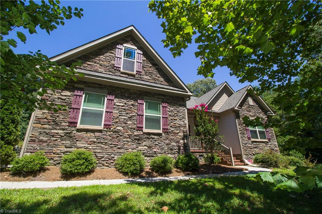 1550   Pike Place Court, KERNERSVILLE