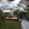 Mobile Home for Sale: 3 Bed/2 Bath Cozy Home On Cul-De-Sac, Davie, FL