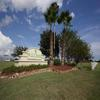 Mobile Home Park for Directory: Misty Winds  -  Directory, Corpus Christi, TX