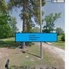 Mobile Home Lot for Sale: AR, PRATTSVILLE - Land for sale., Prattsville, AR