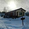 Mobile Home for Sale: 1983 Fairmont