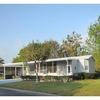 Mobile Home for Sale: 1995 Ph